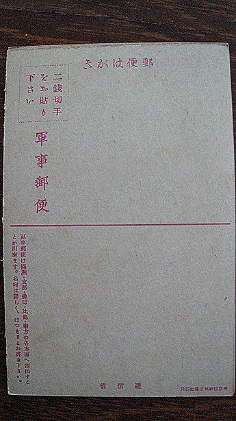 100815f